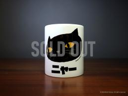 'Captain Cat' Mug